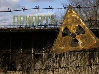 csernobil atomerőmű